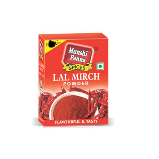 Munshi Panna Mirch Kutti