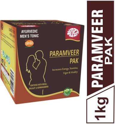 MEGHDOOT Paramveer Pak 1Kg increases Energy & Stamina (1 kg)